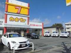 クルマの買取も販売もカーセブンにお任せください☆輸入車強化販売・買取中!!