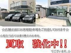 阪急南茨木駅、JR千里丘、モノレール沢良宜駅までお迎えに行きます!ご用命の際はお電話ください!!