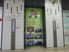 ポニーカーズ愛知は安心の カーセンサーアフター保証取扱店です。