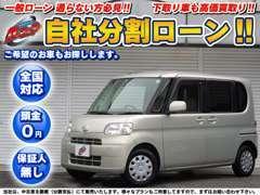 支払例★軽自動車30000円~月額★普通車35000円~月額