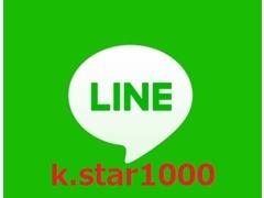 ★LINEにて車両の写真や動画も送もれます!#気軽に『k.star1000』で友達追加して下さいね!