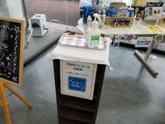 隣接岩手三菱自動車水沢中央店工場にてしっかりと整備致します