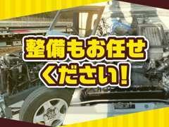 BMW・ベンツ・アウディなど欧州車の販売・修理も賜ります。