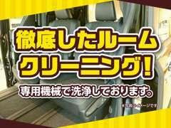 民間指定工場で車検・整備もお任せください!