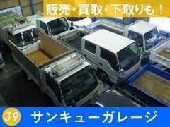 西宮市今津倉庫の中には車両がぎっしり!販売・買取・下取りなら弊社にお任せください。過走行・修復歴ありの車両も大歓迎です!