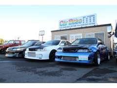 40台以上のお車を常時展示販売しております。