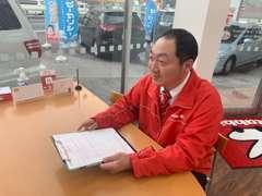 ラビット246江田駅前店の佐藤です。お客様のご要望を一つ一つお聞きします!是非ともご来店お待ちしております!