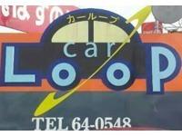 Car Loop null