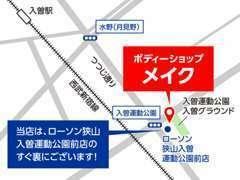 ローソン狭山入曽ウンづ公園前店が目印です☆店舗の場所が分からない際は、お気軽にお電話下さい^^