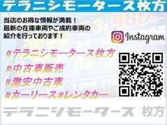 3時間980円~格安レンタカー☆全車カーナビ、ETC標準装備、軽からミニバン、商用、営業車幅広く取扱いしています!