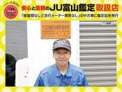 社長の古田です!お客様の笑顔のためにどんなご相談でも受け付けます!お車の事なら何でも当店にご相談ください!