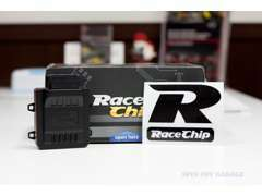 レースチップ(サブコン)お手軽にパワーアップ出来る優れものです!スピンオフガレージはレースチップのプロショップです!!