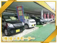 販売に関するお問合せは 0778-52-3252まで!車検・修理・保険などのお問合せは 0778-52-1246まで!
