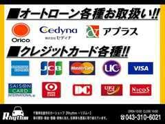 全国陸送も対応しております!当店でのお支払方法は現金払い・オートローン・クレジット決済が対応しております!