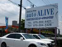 auto ALIVE オートアライブ null