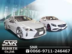 高品質の車両を取り揃えております!気になるお車があれば、お気軽にお問い合わせください!!