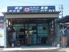 タイヤ交換、オイル交換など、お気軽にお問い合わせください。