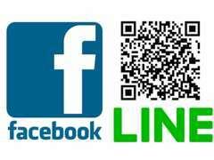 当店のフェイスブック・LINE@「@vxi3459p」もございますので、ぜひご連絡ください♪stylecar'sで検索!