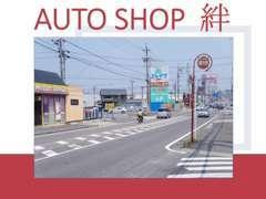 名古屋方面から国道363号線のミスタードーナツさんとドラッグ スギヤマさんの間の道を左折ください!!