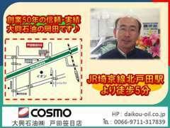 JR埼京線・北戸田駅より徒歩5分!イオンモール北戸田店向かい!