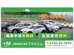 車検・整備・板金・保険・その他何でもご相談下さい。