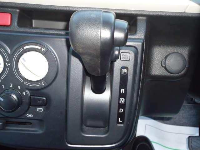 CVTになっていますので、変速ショックの少ない滑らかな走で低燃費で環境にも優しいです!