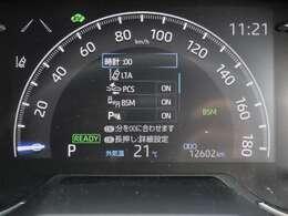 【 Toyota Safety Sense 】プリクラッシュセーフティ・レーントレーシングアシスト・レーダークルーズコントロール・オートマチックハイビーム・ロードサインアシスト