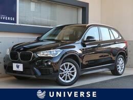 BMW X1 xドライブ 18d 4WD インテリジェントセーフティ LEDヘッド