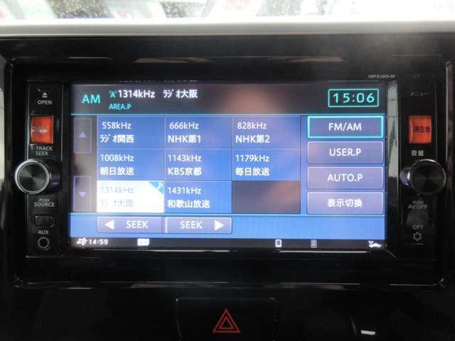 AM/FMラジオ・CD・DVD再生・Bluetooth接続☆