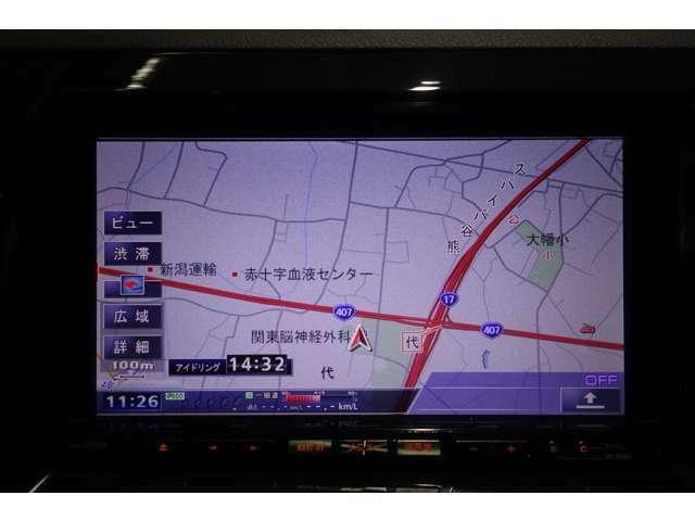 ☆オーディオは CD DVD ラジオ テレビ USB AUX Bultooth対応となっております☆