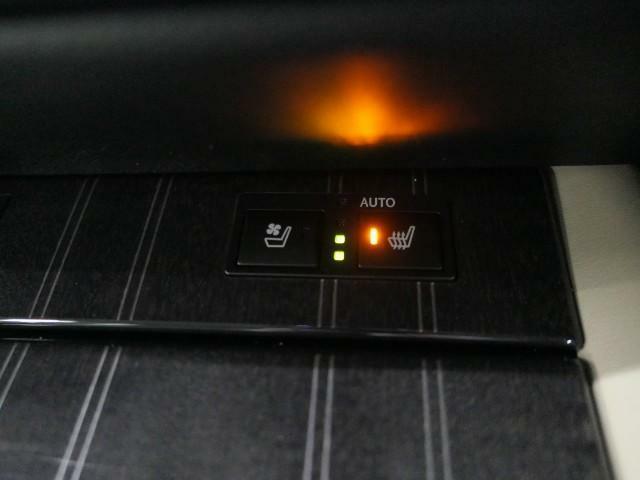運転席・助手席に快適なベンチレーション機能が付いています!!