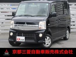三菱 タウンボックス 660 G メモリーナビ・ワンセグTV