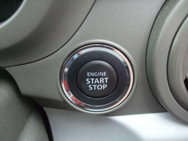 プッシュスタートボタンです。