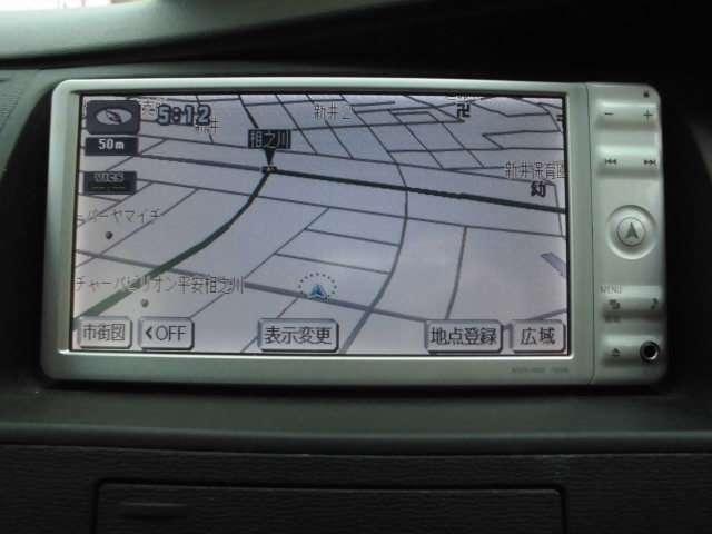 【ナビゲーション】非常に便利なナビゲーション!お出かけの際にはナビで迷わずドライブ!お問い合わせはフリーダイヤル0120-07-1190まで!