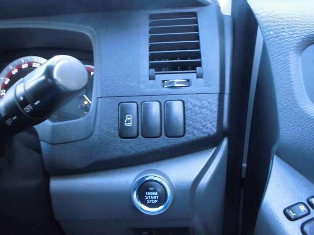 【電動スライド】スライドドアが電動で簡単に開け閉めできてしまう優れものです♪運転席からもボタン1つで操作可能!挟み込み防止機能付きで安心ですね♪リモコンKeyのボタンでも開閉が出来て大変便利ですよ!