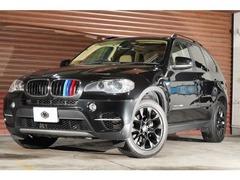 BMW X5 の中古車 xドライブ 35d ブルーパフォーマンス 4WD 京都府宇治市 268.0万円