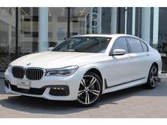 BMW 7シリーズ の中古車 750Li Mスポーツ 茨城県つくば市 1029.9万円