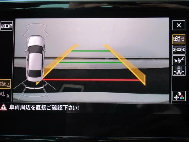 (リアカメラ&前後センサー)障害物との距離を3段階の音で判別出来る上、バック時の後方確認も映像でバッチリです!死角を補い目で見る安心を。