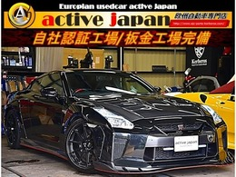 日産 GT-R 3.8 ブラックエディション 4WD 後期型フルルックトップオバフェンカーボン