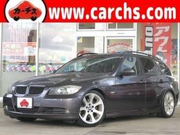 BMW 3シリーズツーリング 320i ハイラインパッケージ 黒レザー/キセノン/シートヒーター