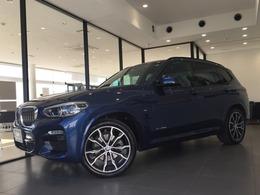 BMW X3 xドライブ20d Mスポーツ ディーゼルターボ 4WD イノベーションPディスプレイキーOP20AW