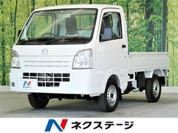 マツダ スクラムトラック 660 KC エアコン・パワステ 届出済み未使用車 3方開