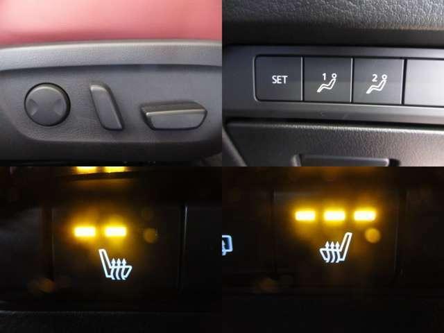 前シートには寒い季節にうれしいシートヒーター付きと運転席は便利な電動シートでらくらくシートポジション調節可能です★