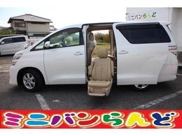 トヨタ ヴェルファイア 2.4 X サイドリフトアップシート装着車 両側自動ドア オートステップ ETC