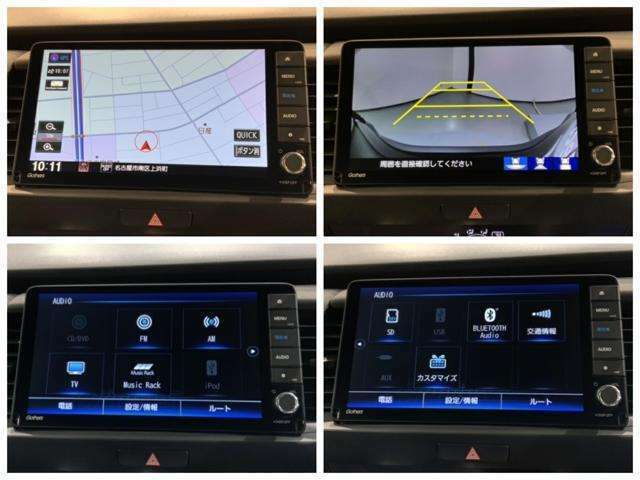 ナビゲーションの各画面です。安心のバックカメラや録音機能付きTVやDVD再生などドライブの快適サポートが満載です。