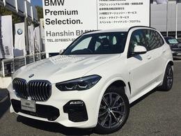 BMW X5 xドライブ 35d Mスポーツ 4WD ブラックレザー全周囲カメラMブレーキ20AW