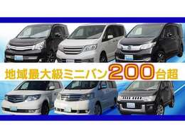 当店はJU埼玉加盟店・自動車公取協議会加盟店・外国輸入自動車協同組合会員・関東運輸局認証工場完備です♪