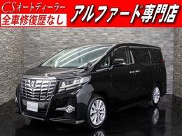 トヨタ アルファード 2.5 S 後席モニター/両側電動ドア/8人乗り