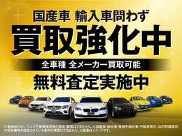 販売車輌は全て正規ディーラー車のみ。お乗りいただいてからもご安心いただける「フルサポート保証」もご用意しております。