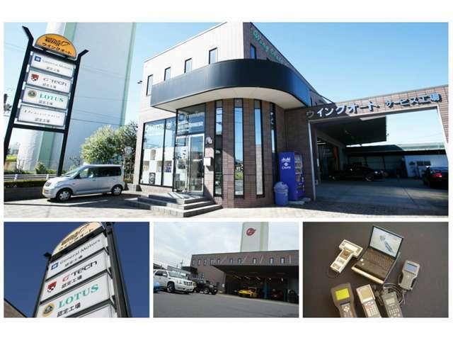 当社はキャデラック・シボレーの正規販売店とフォードグローバルサブディーラーとして、専任スタッフと最新のツールを保有し、お客様の大切なカーライフのお手伝いをしています。